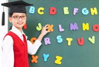 昂立教育基础口译全程资优课程