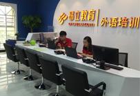 上海昂立教育天钥桥路校区