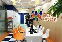 昂立教育上海昂立教育打浦日月光校区