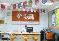 昂立教育上海昂立教育五角场万达校区
