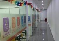 昂立教育上海昂立教育大华校区