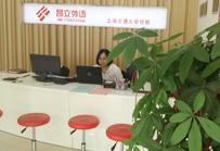 上海昂立教育真光校区