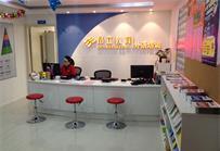 上海昂立教育广三校区