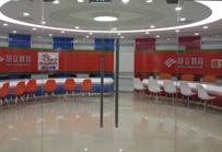 昂立教育上海昂立教育国顺路校区