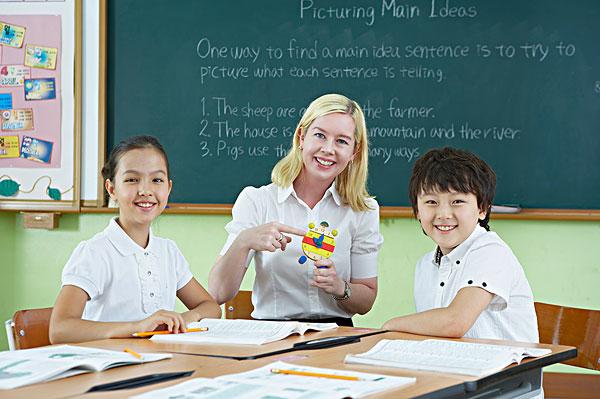 昂立教育国际学校口语预备课程