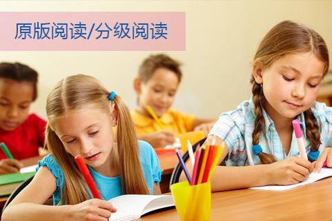 昂立教育美国语文蓝思课程