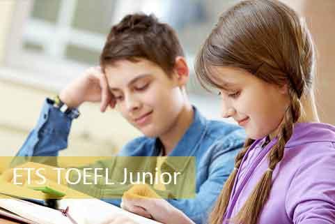 昂立教育小托福能力提高课程