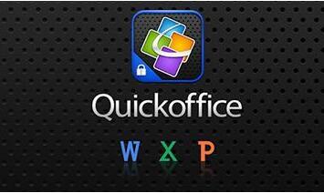 昂立教育昂立Office软件经典系列特色课程