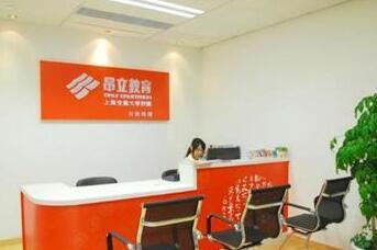 昂立教育南京昂立日语中山东路校区