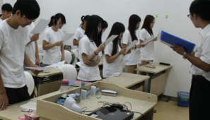 昂立教育日本大学专升本精品班