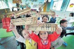 昂立教育<b>上海少儿珠心算课程在哪学?</b>
