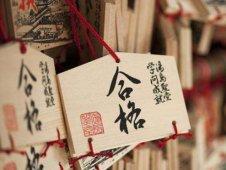 昂立教育昂立日语优惠课,你报名了吗?