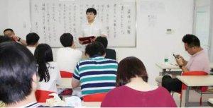 昂立教育不说再见 记昂立日本留学直通车6月班