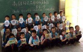 昂立教育昂立教育Angel公益社,公益改变世界
