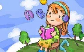 昂立教育昂立英语告诉你如何培养英语朗读技巧