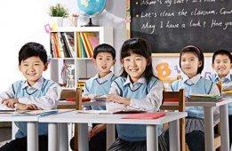 昂立教育基口出分后该如何看待基口考证?