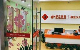 昂立教育上海昂立教育怎么样?收费合理吗?