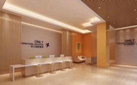 昂立教育在上海做得最好的辅导机构?
