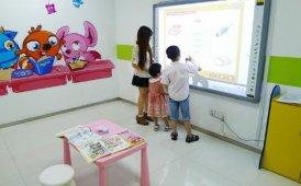 昂立教育上海昂立少儿教育提醒开学前要做好相应准备