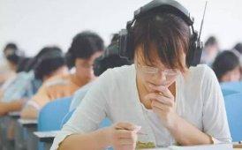 昂立教育2021年高考时间新消息昂立教育已经整理!